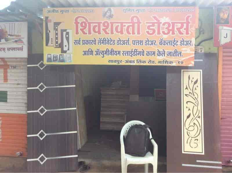 Shivshakti Doors & Shivshakti Doors Ambad - Door Dealers in Nashik - Justdial
