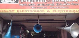 Top Ahuja Sound System Dealers in Nashik - Best Ahuja Sound