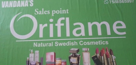 Cosmetic Retailers in Nashik - Cosmetic Suppliers - Justdial