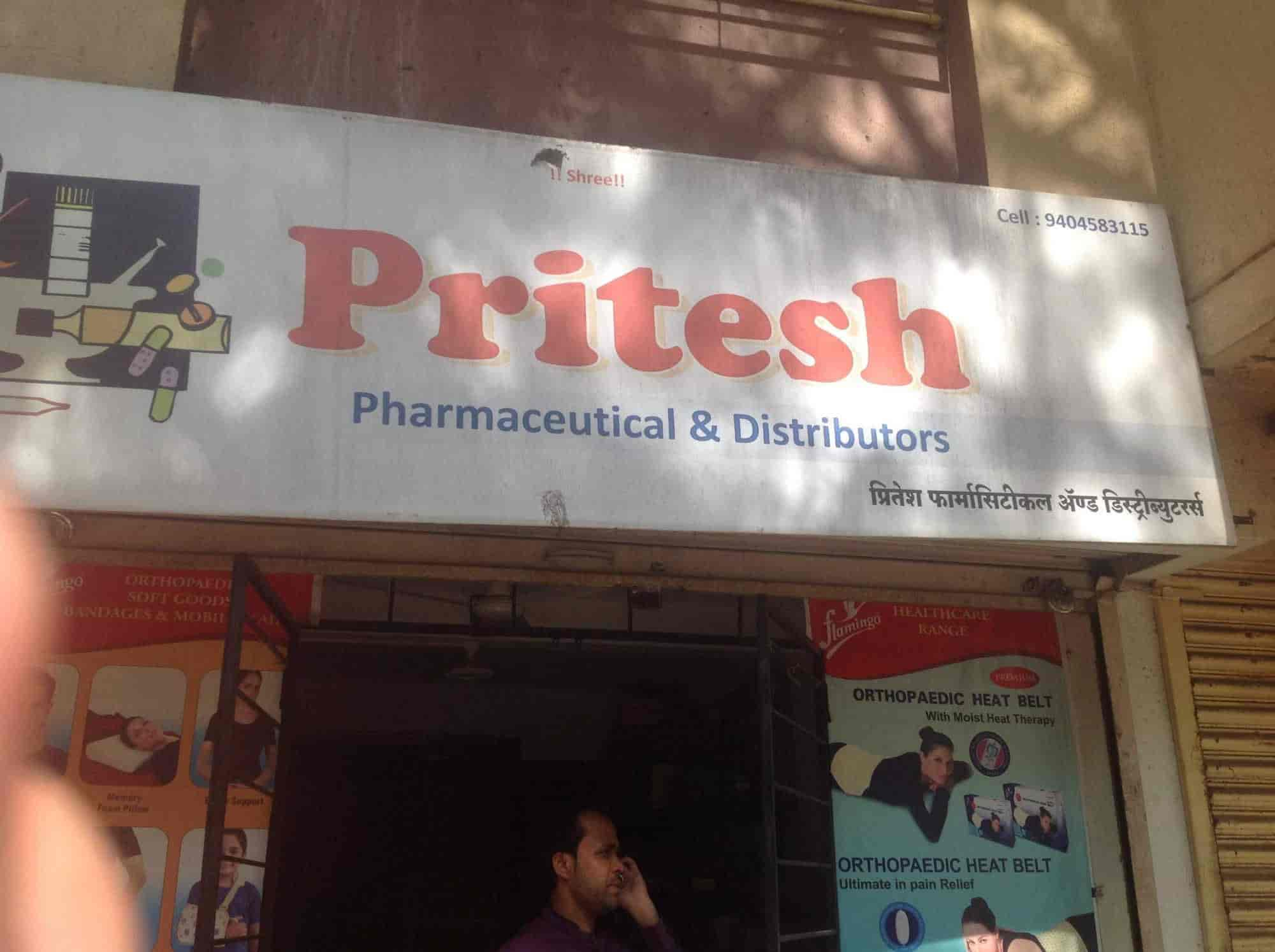 Pritesh Pharmaceutical & Distributor, Gangapur Road
