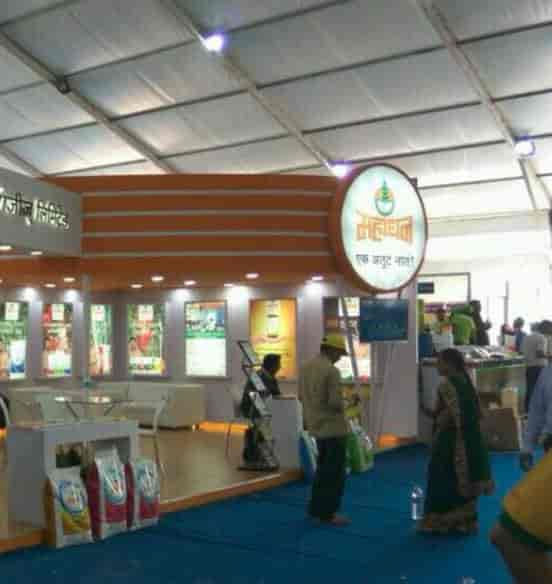 Deepak Fertilisers And Petrochemicals Corporation Limited