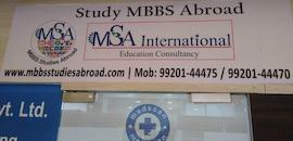 Top 10 Education Consultants For Mbbs In Georgia in Mumbai