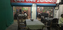 Moderate (rs 500 To Rs 1000) Restaurants in Rumla, Navsari