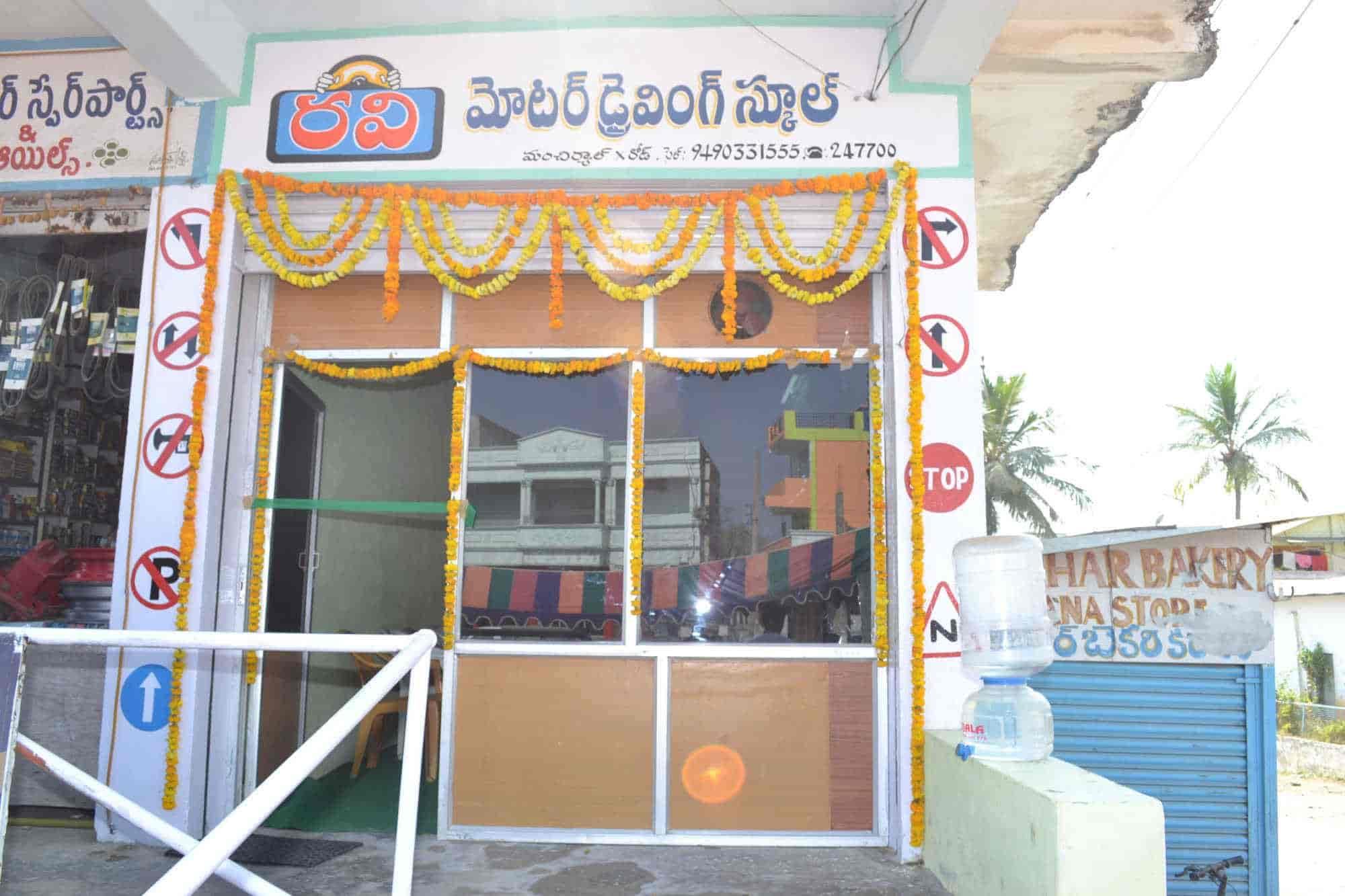Ravi Driving School, Nirmal Ho - Motor Training Schools in