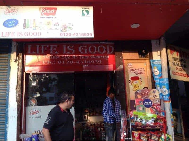 Life Is Good, Noida Sector 40 - Provision Stores in Noida