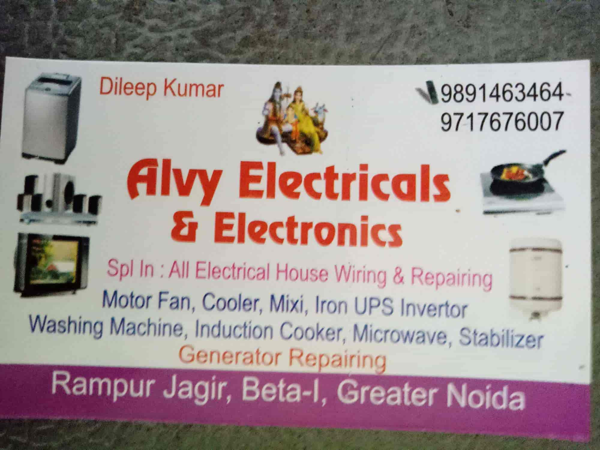 Alvy Electrical Electronics Photos Greater Noida Delhi Pictures Images Gallery Justdial