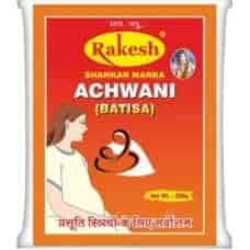 Rakesh Masala Pvt Ltd (head Office), Noida Sector 63 - Spice