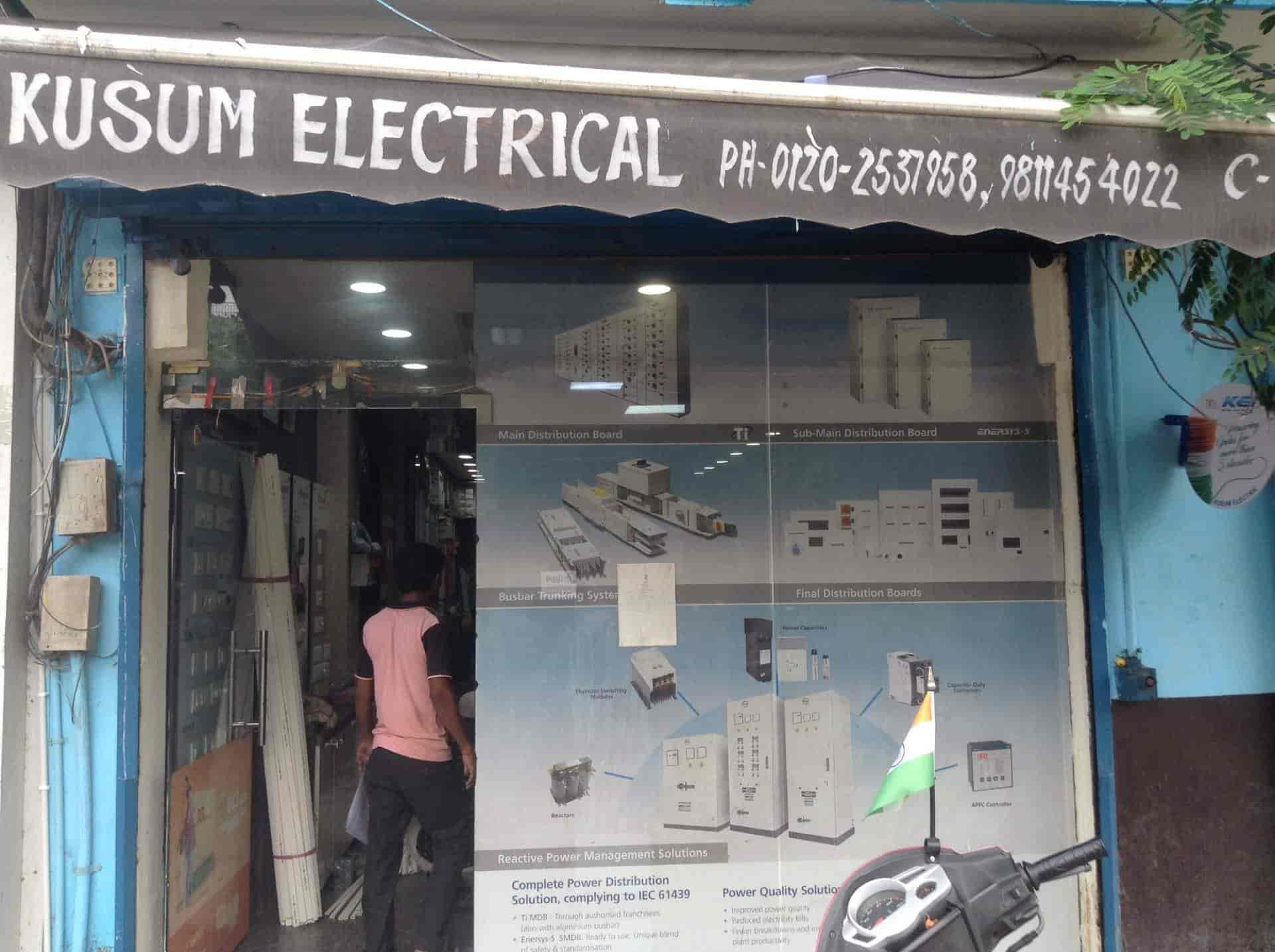 Kusum Electric Traders Sector 9 Electrical Shops In Delhi Typical Installation Detail Of Floor Wall Mounted Smdb Justdial