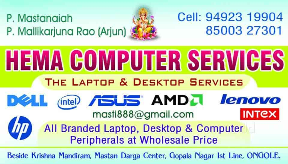Hema Computer Services, Beside Krishna Mandiram - Computer