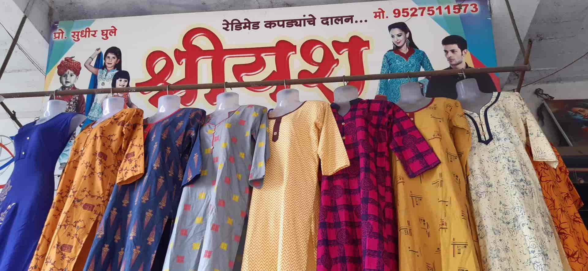 which country makes the best clothes shree garments