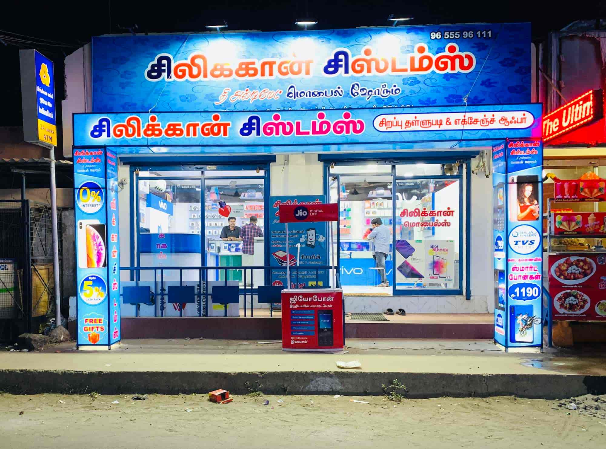 Silicon Systems, Palani to Dindigul Road - Mobile Phone