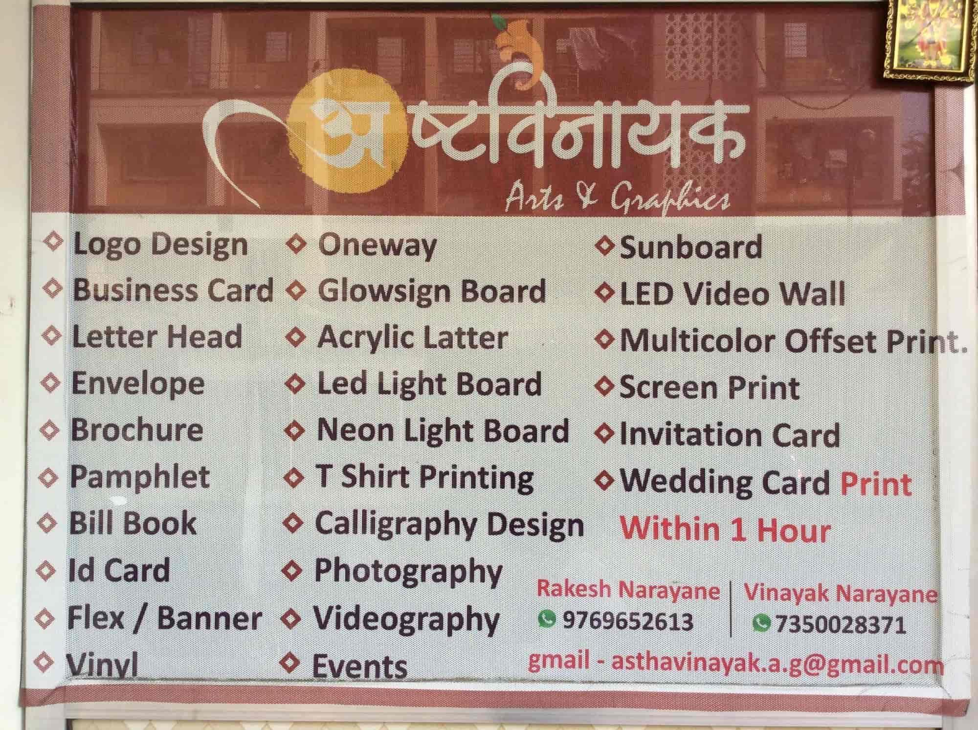 Astavinayak Arts And Graphic Virar East T Shirt Printers In
