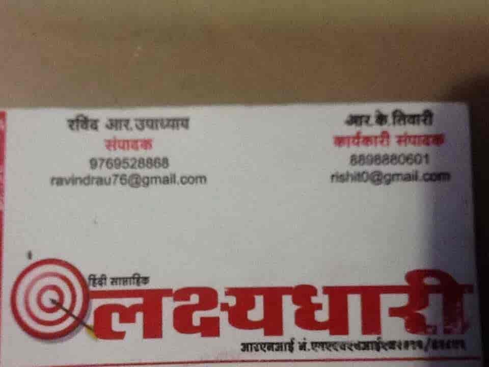 3 Lakshya Book In Hindi Free Download