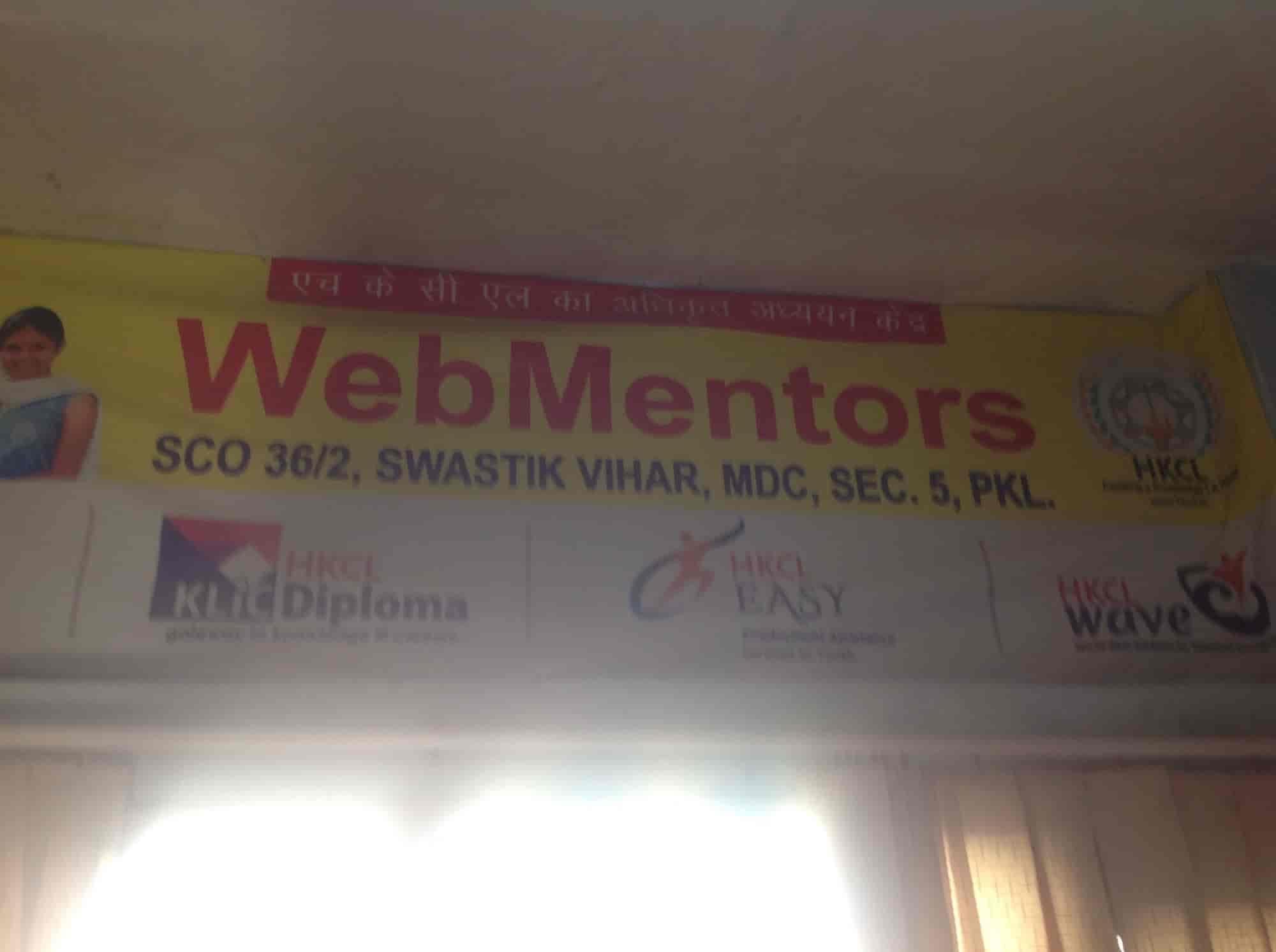 Web Mentors, Mdc Sector 5 - Internet Website Designers in