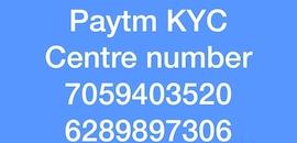 Top Kyc Agents in Panipat Gt Road, Panipat - Justdial