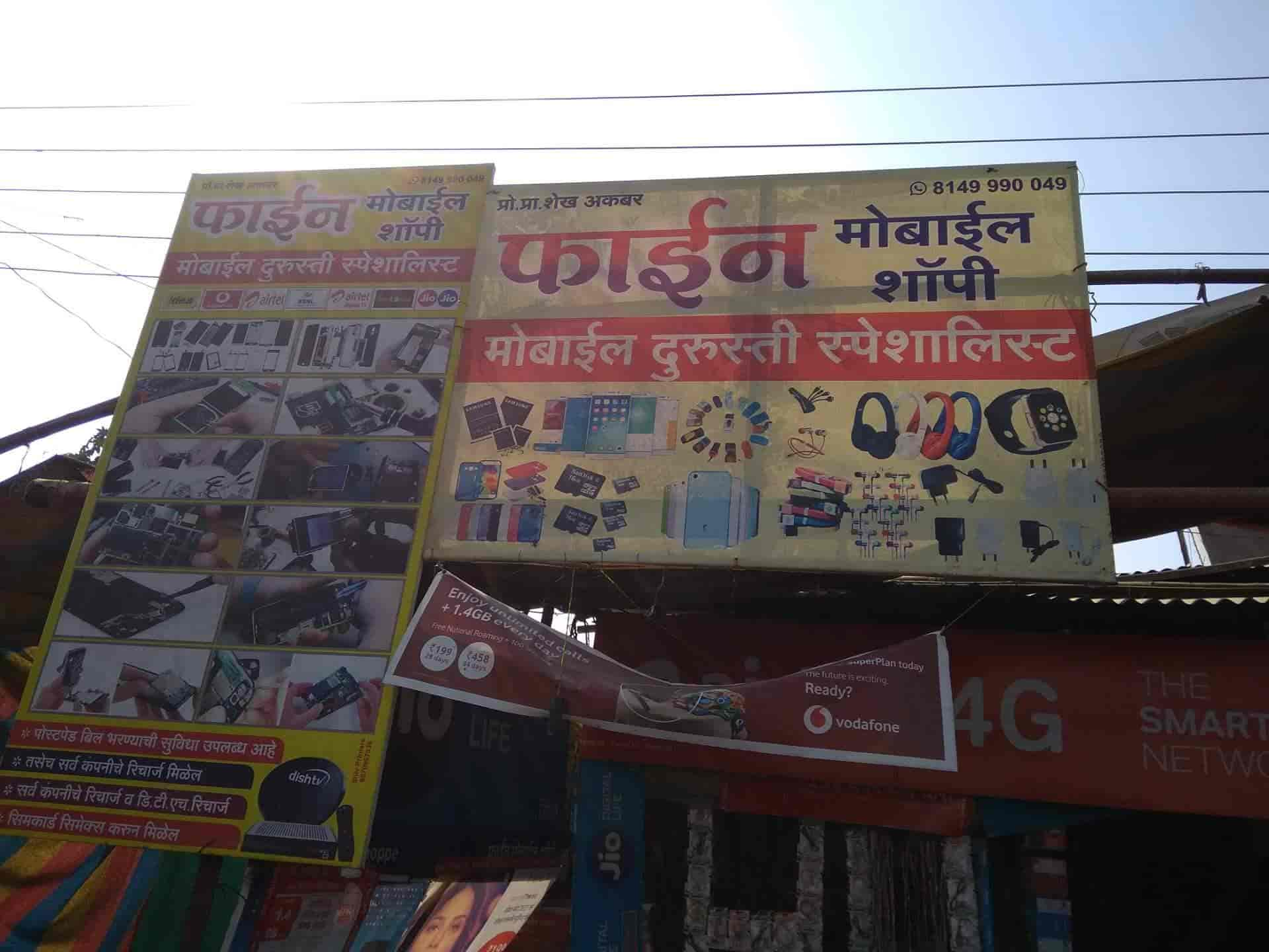 Fine Mobile Shop, Parbhani HO - Mobile Phone Dealers in