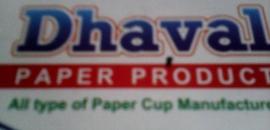 Top Paper Cups in Patan-Gujarat - Best Paper Cup