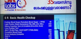 Top 30 Pathology Labs in Pathanamthitta - Best Diagnostic