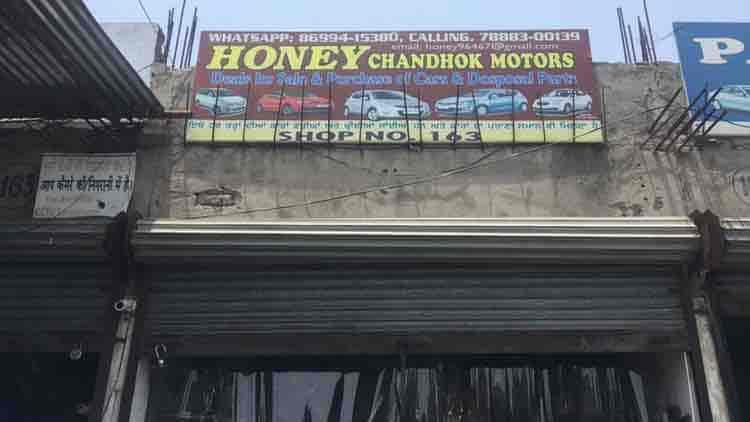 Honey Chandhok Motors, Sewak Colony - Automobile Scrap