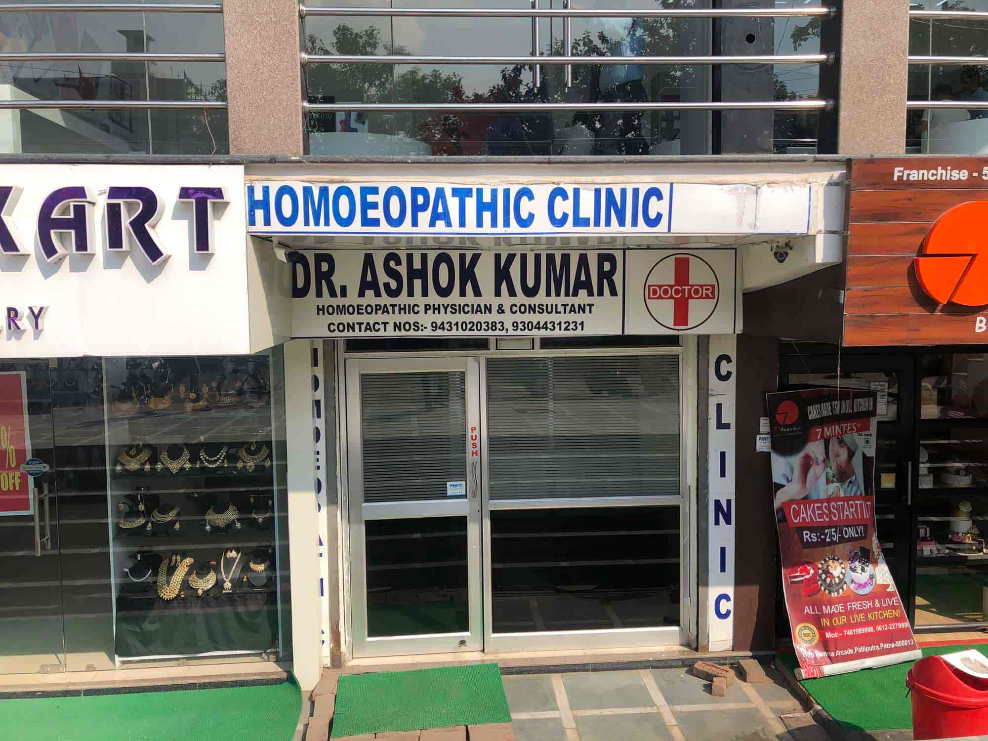 Top General Physicians in Patna - Doctors Near Me - Book