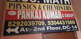 Top Tutorials For Bsc Maths in Kankarbagh - Best Coaching