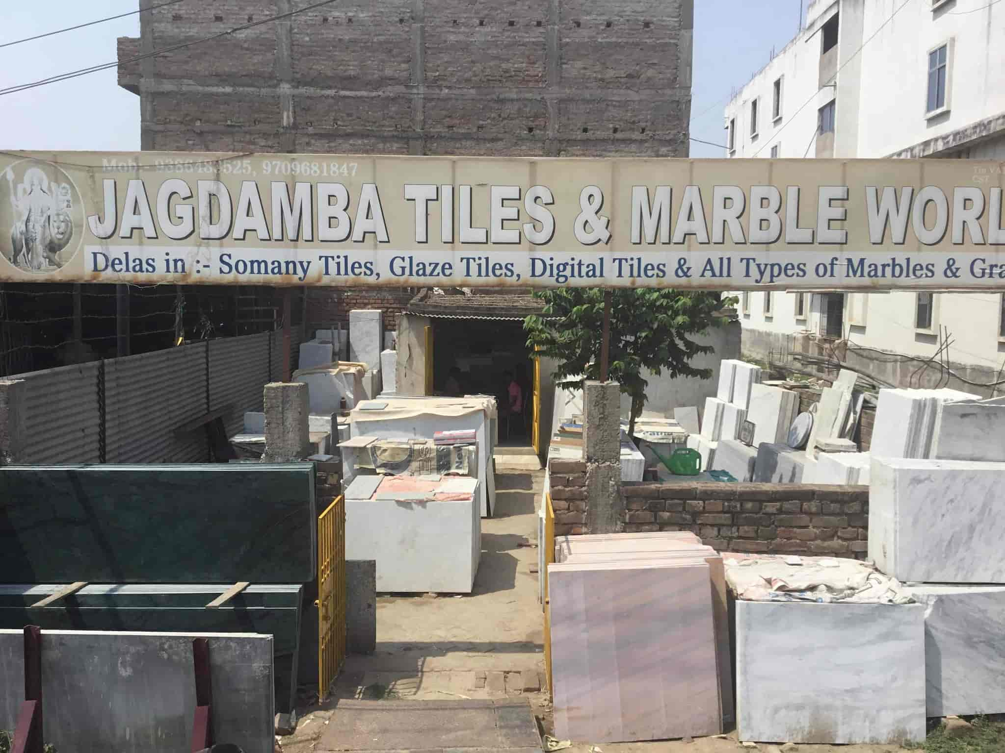 Jagdamba Tiles & Marble World, Mithapur - Tile Dealers in