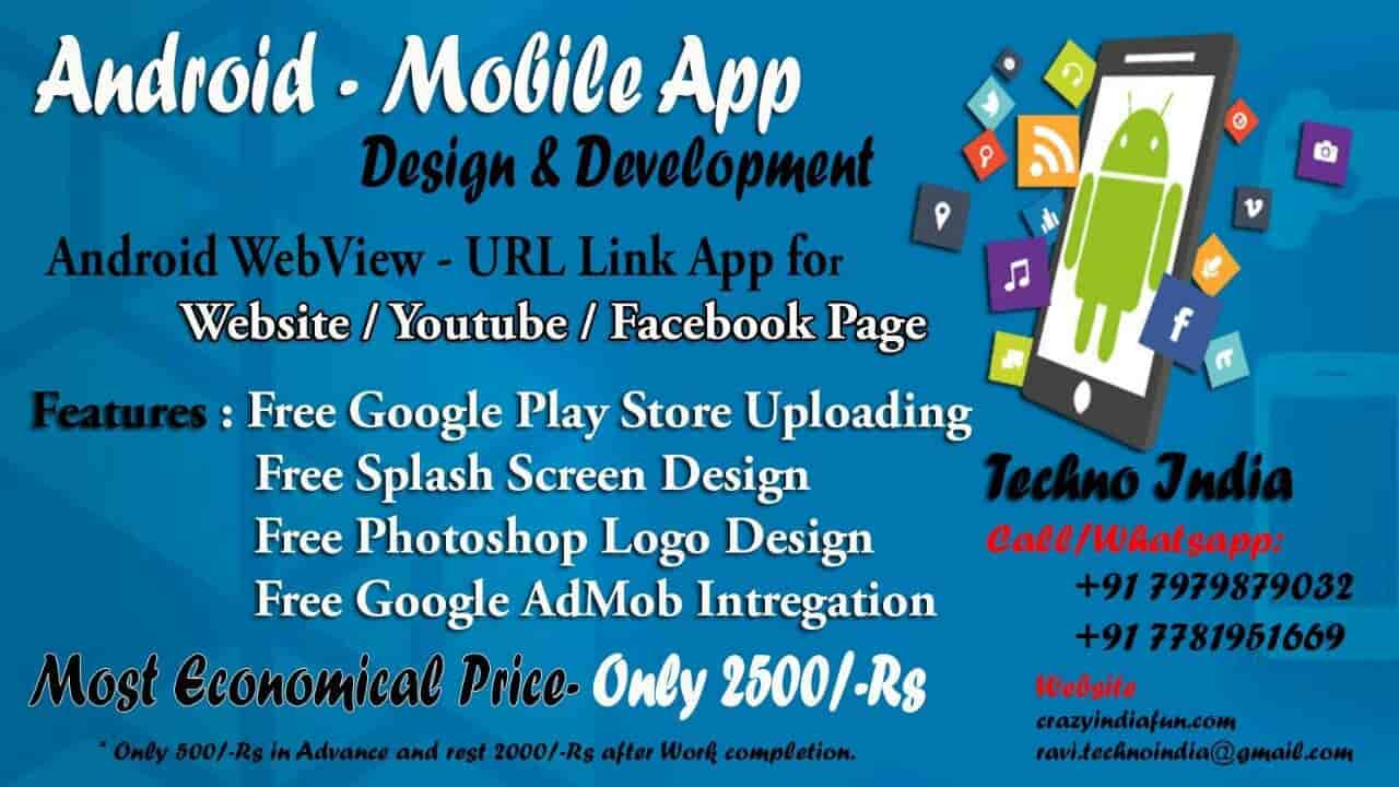 Techno India - Android App Development in Boring Road, Patna