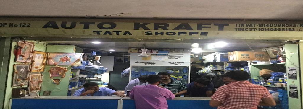 Auto Kraft, Exhibition Road - Automobile Part Dealers in Patna ...