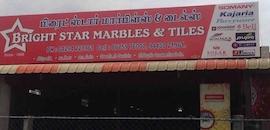Top Anuj Tile Dealers in Perundurai - Best Anuj Tile Dealers