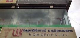 Top 24 Hours Ecg Testing Lab in Mahalingapuram - Best 24
