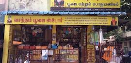 Top 10 Puja Item Dealers in Pondicherry - Best Pooja Item