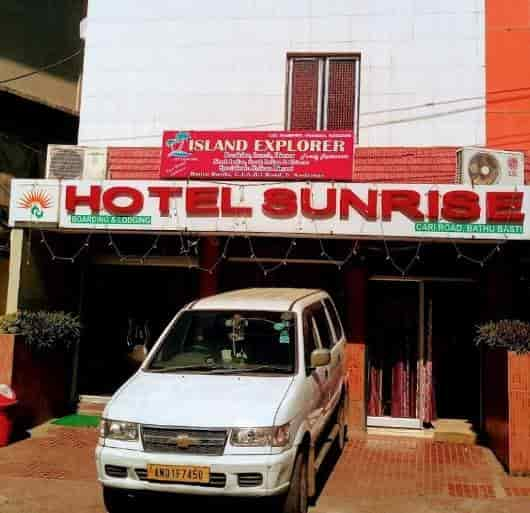 Hotel Sunrise, Bhathu Basti - Hotels in Port Blair - Justdial