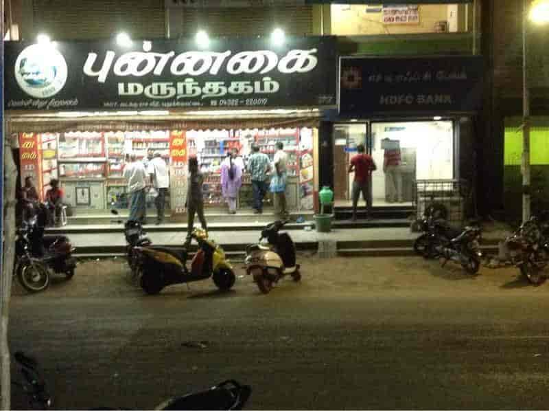 Punnagai Medicals, Thilagar Thidal Bus Stop - Chemists in