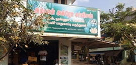 Top Herbicide Dealers in Pudukkottai - Best Agricultural