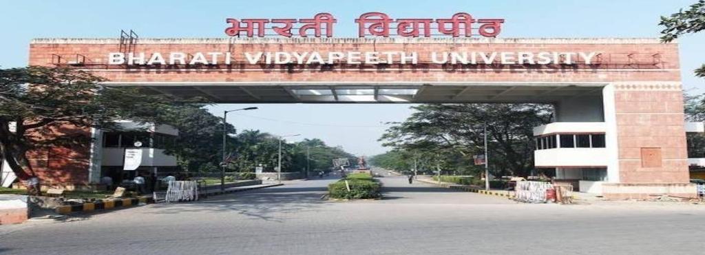 Image result for Bharati Vidyapeeth