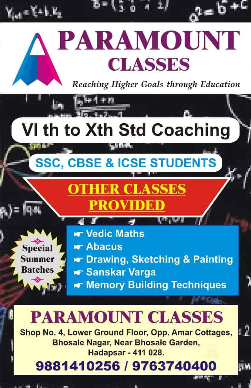 Top 20 Vedic Maths Training Centres In Hadapsar Pune Best Abacus Classes Justdial