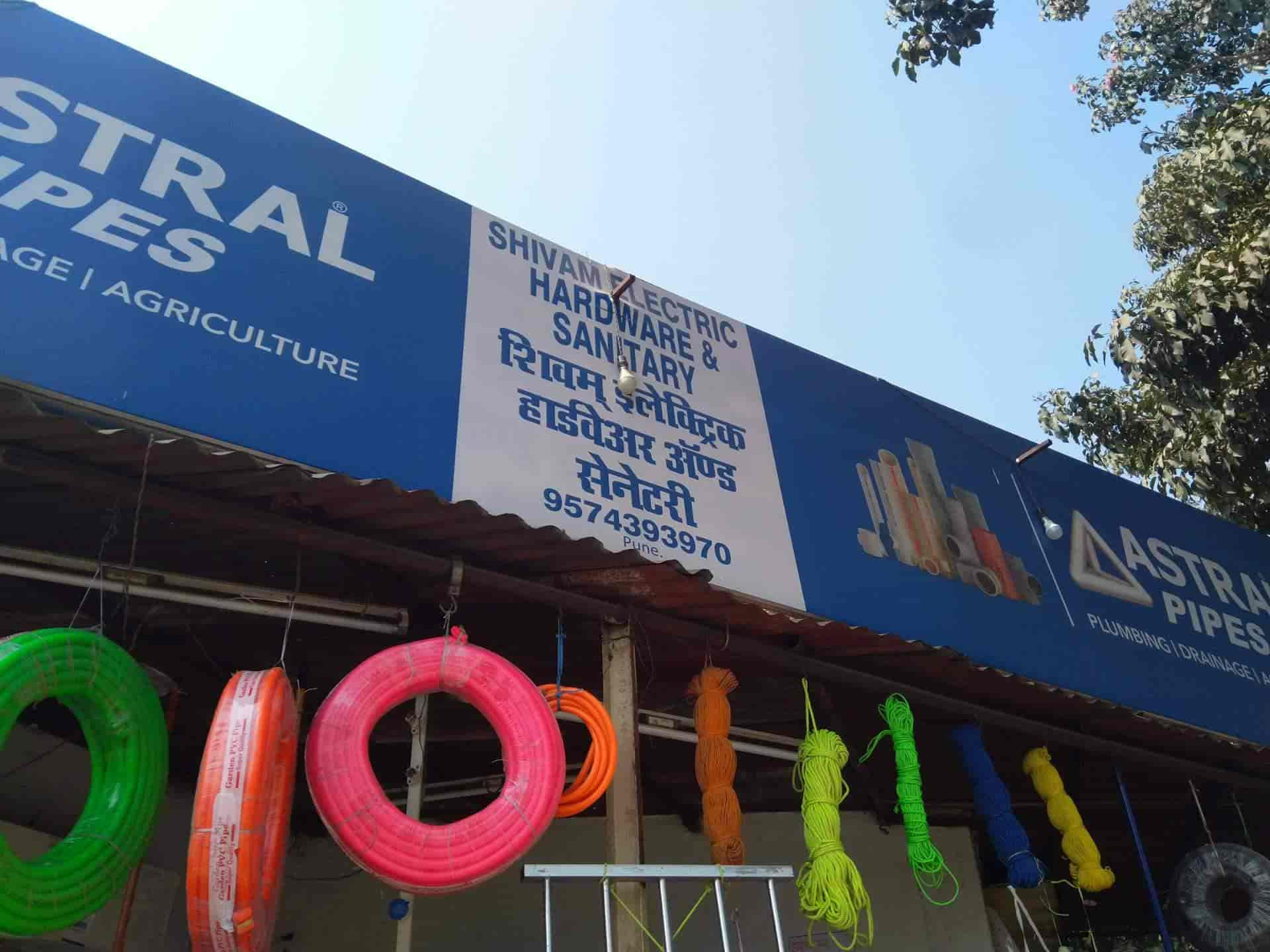 Shivam Electric Hardware & Sanitary, Ravet - Hardware Shops