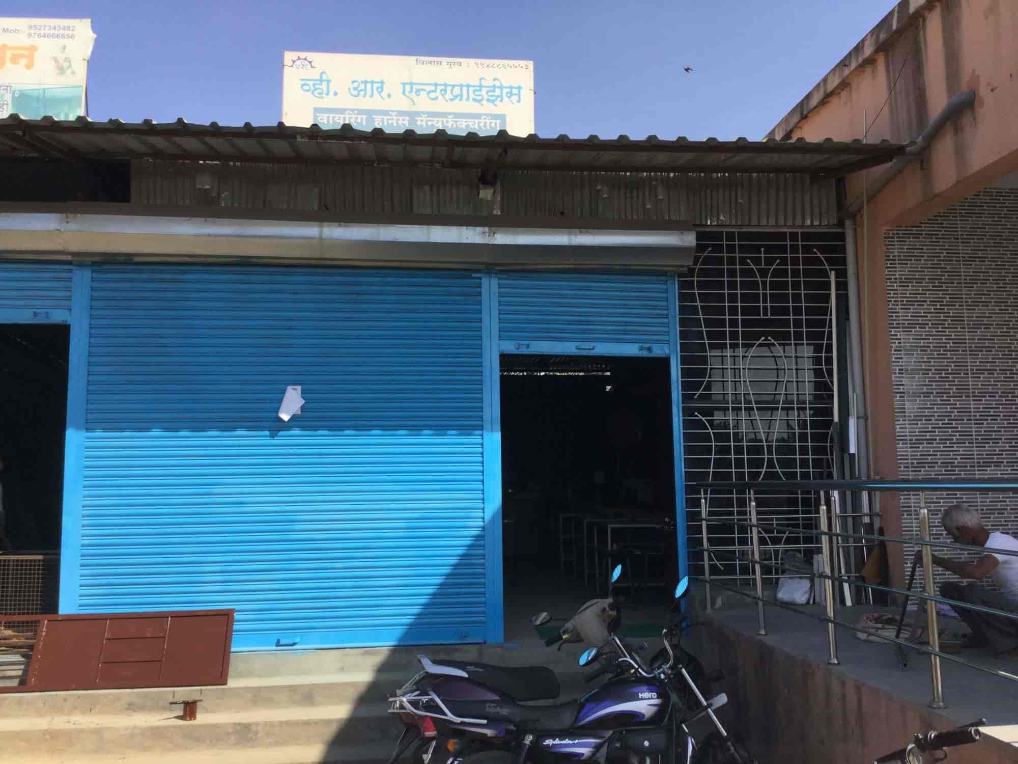 V.r Enterprises, Wadmukhwadi - Electrical Wiring Harness Manufacturers-Minda  in Pune - Justdial