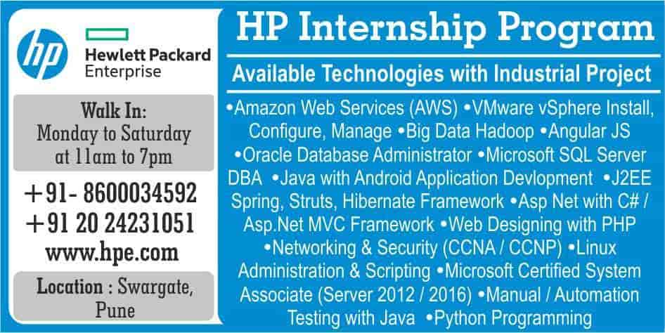 Hewlett Packard Enterprise India Pvt Ltd, Pune Satara Road