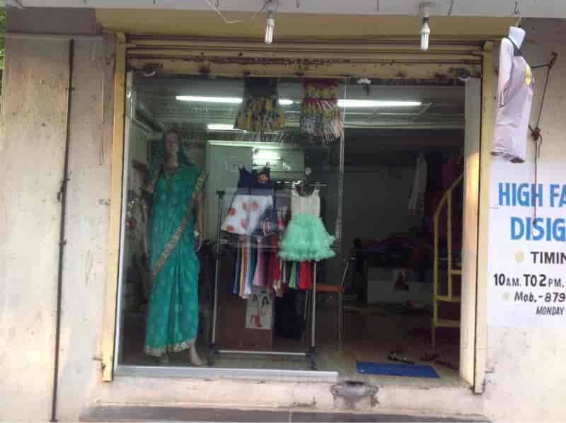 Top Institutes For Part Time Fashion Designing In Pimpri Chinchwad New Town Pune Justdial