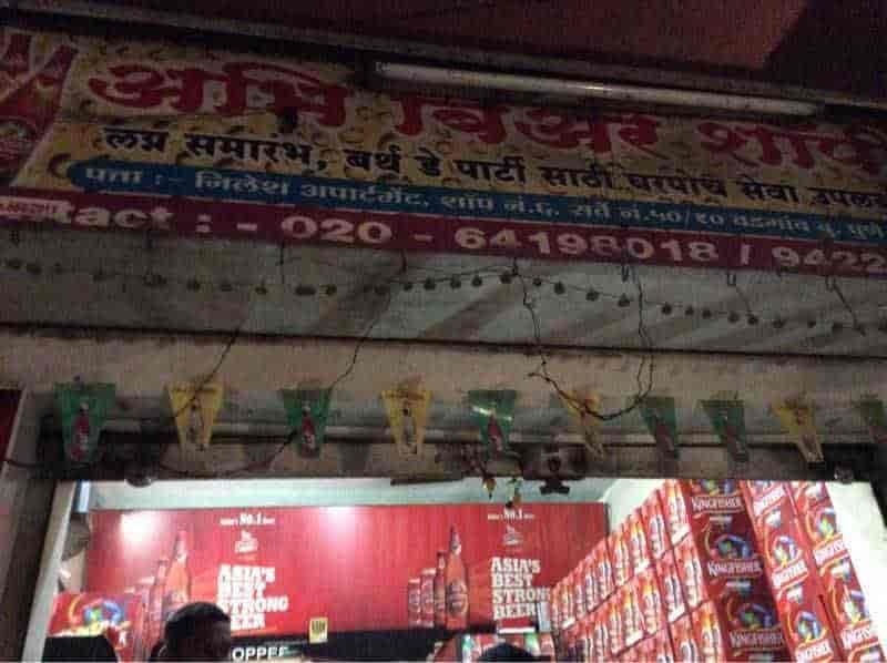 Abhi Beer Shop Photos Sinhagad Road Vadgaon Budruk Pune Pictures