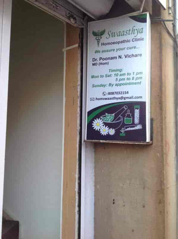 Swaasthya Homeopathic Clinic - Homeopathic Clinics - Book