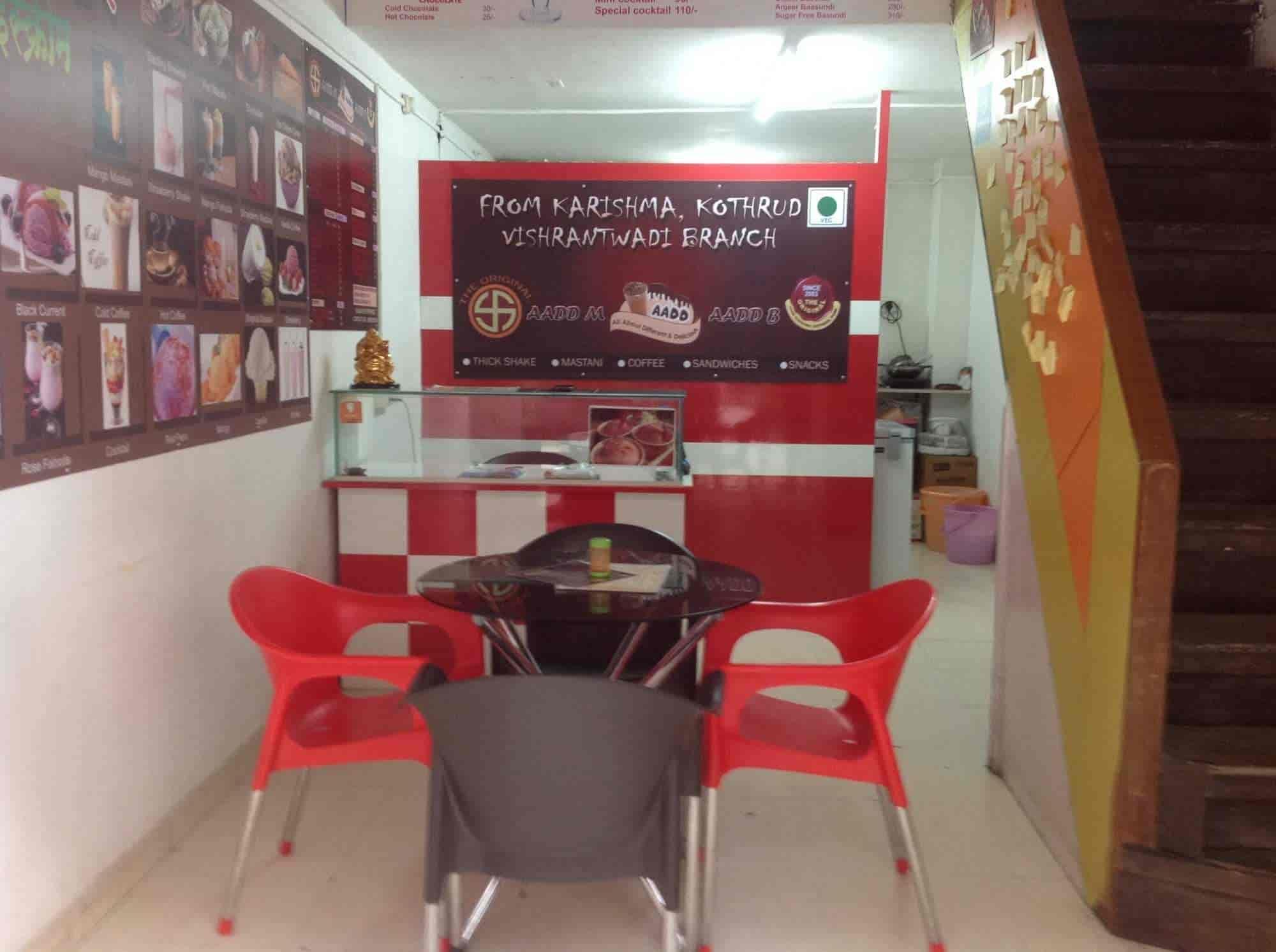 Rajmandir Ice Cream s Vishrantwadi Pune &
