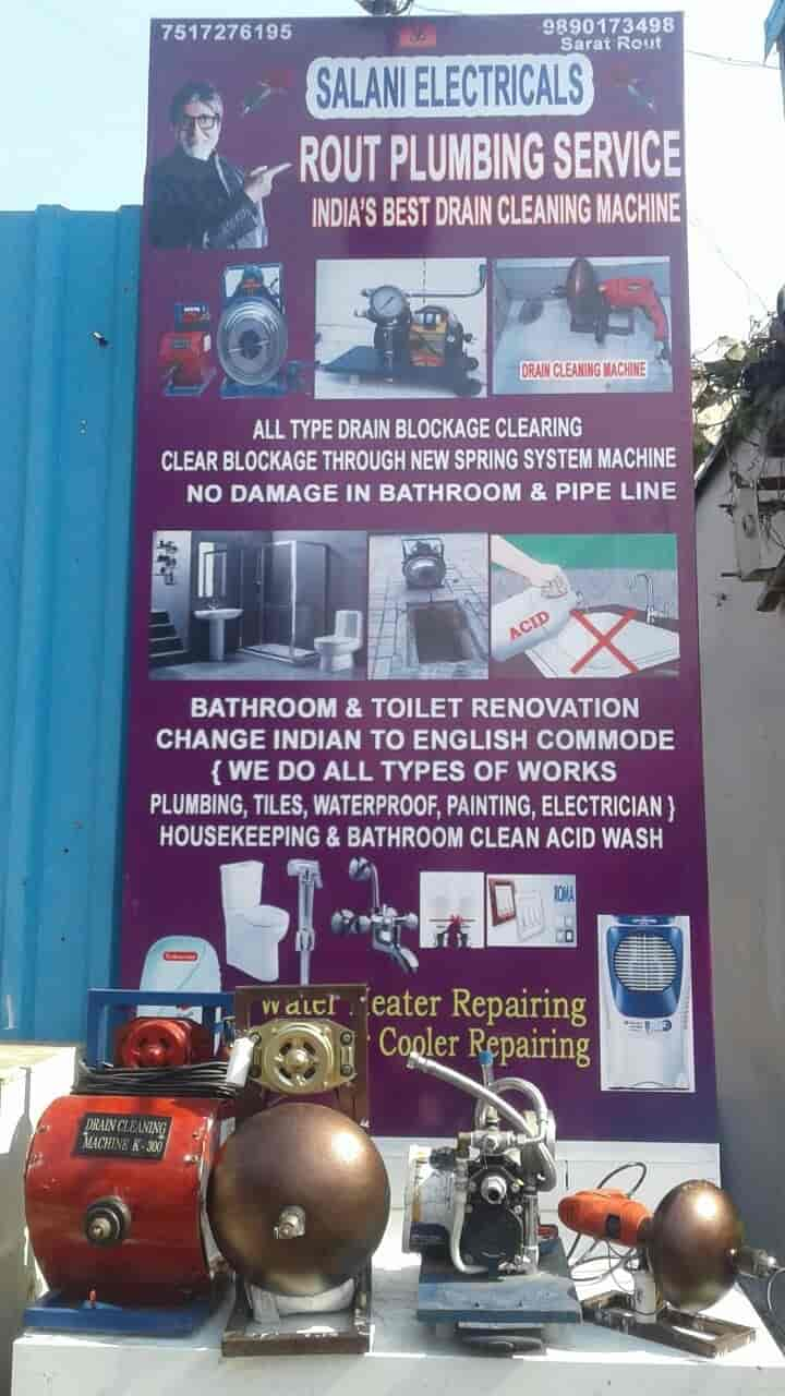 Rout Drainage Cleaning Services, Pimple Saudagar - Toilet