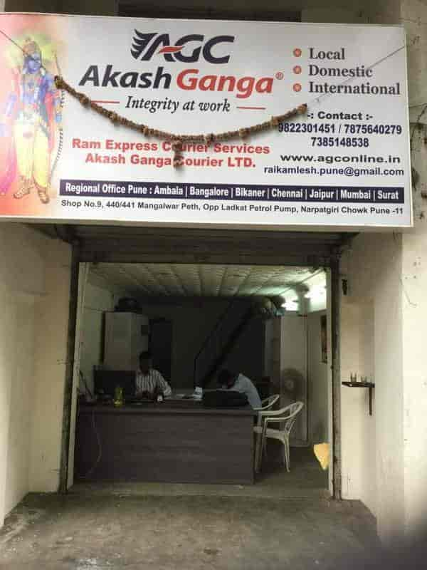 Akash Ganga Courier, Mangalwar Peth - Courier Services in