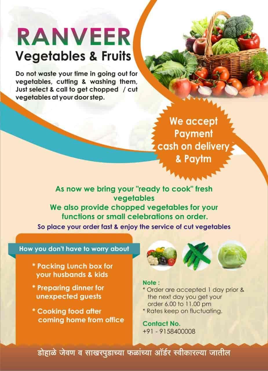 Ranveer Vegetables And Fruits, Chinchwad MIDC - Vegetable