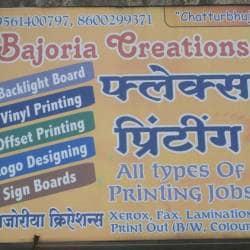 Bajoria Creations, Kharadi - Flex Printing Services in Pune