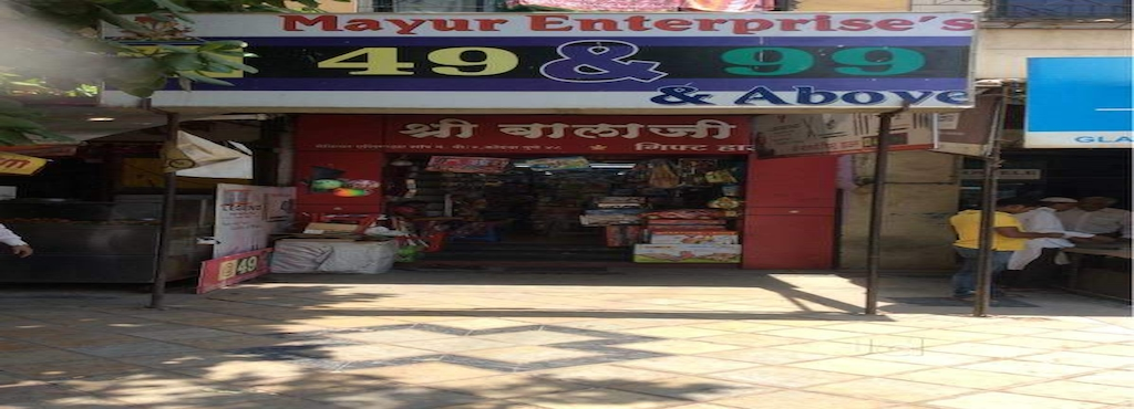 Mayur Enterprises 49 And 99 Gift Center Kondhwa Khurd