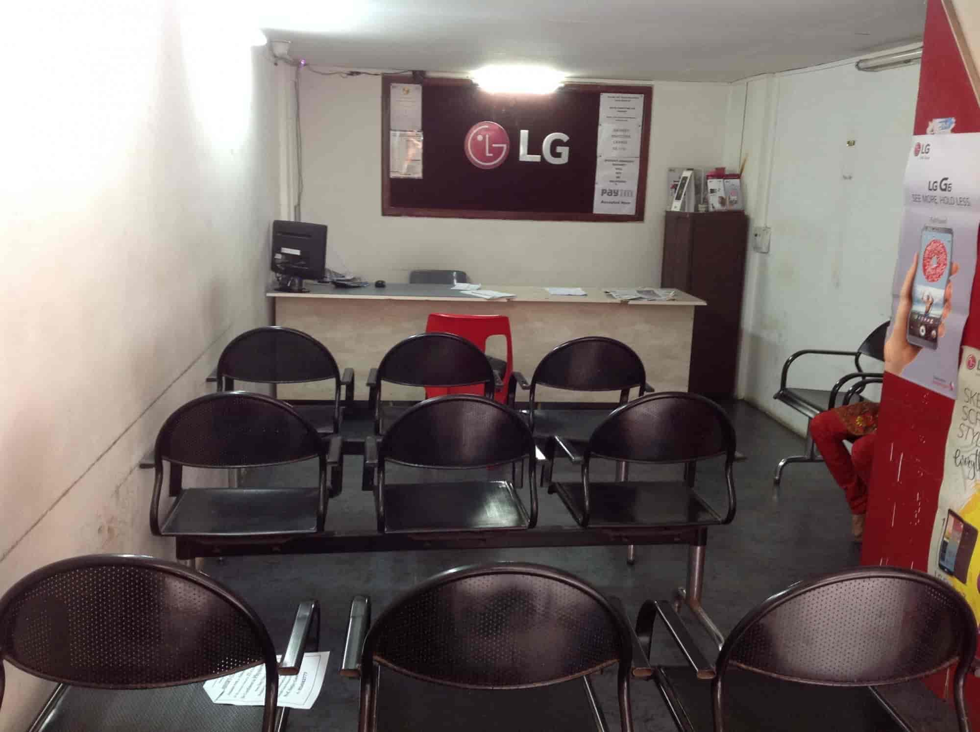 APK Technology LG Mobile Authorised Service Centre, Saras