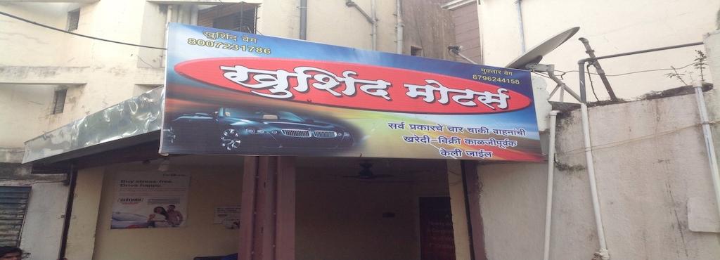 Khurshid Motors